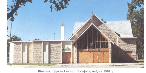 St. Josaphat Parish