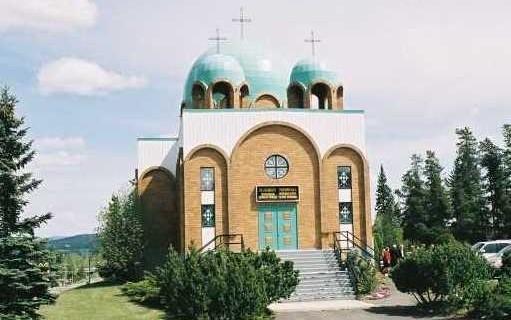 St. George Parish